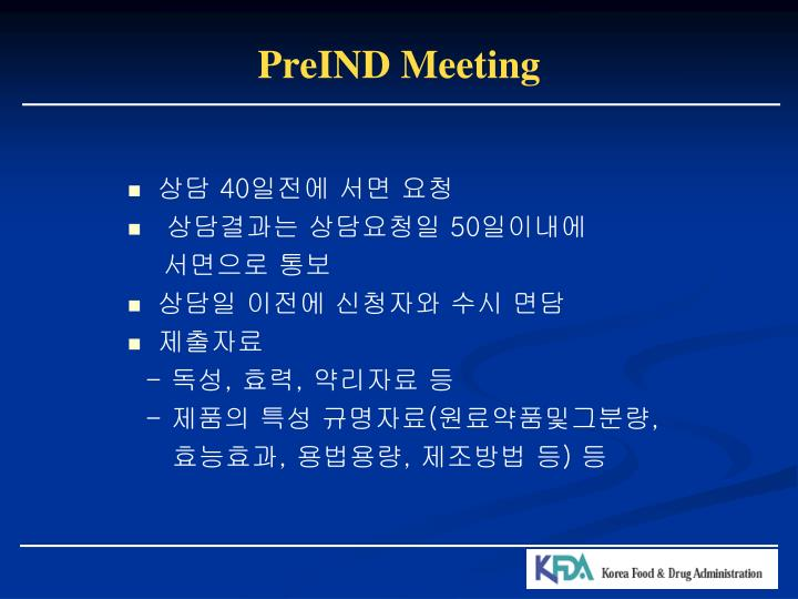 PreIND Meeting