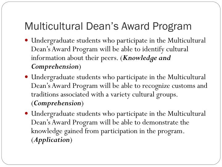 Multicultural Dean's Award Program