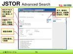 jstor advanced search