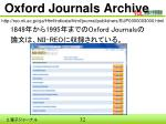 oxford journals archive