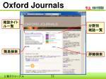 oxford journals1