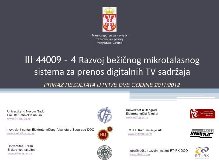 III 44009 – 4