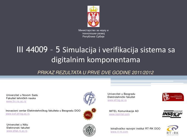 III 44009 – 5