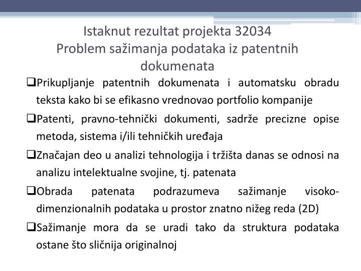 Prikupljanje patentnih dokumenata i automatsku obradu teksta kako bi se efikasno vrednovao portfolio kompanije