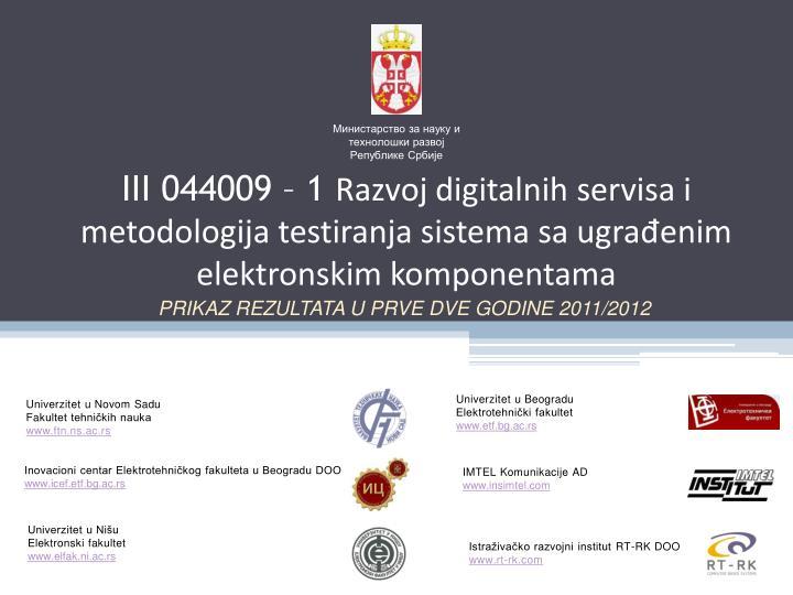 III 044009 – 1