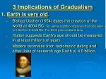 3 implications of gradualism