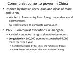 communist come to power in china