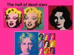 the hall of dead stars