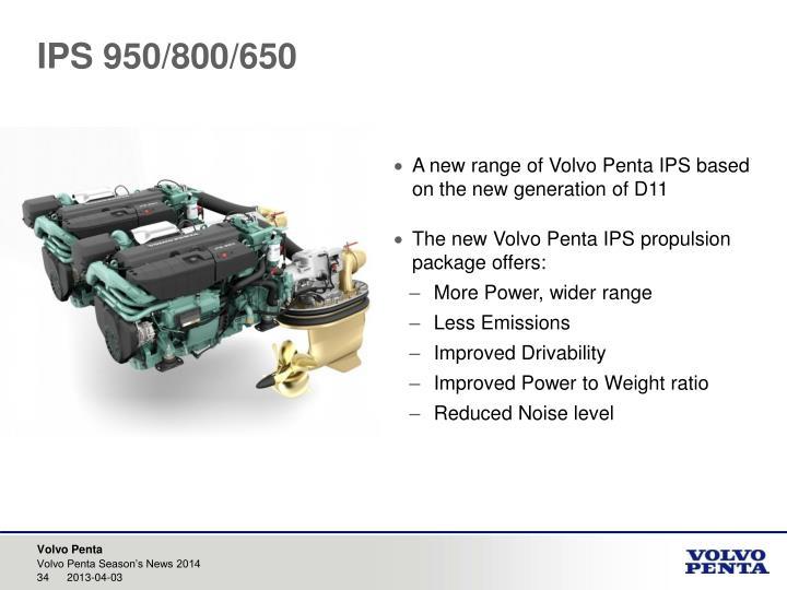 IPS 950/800/650