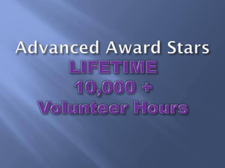 Advanced Award Stars