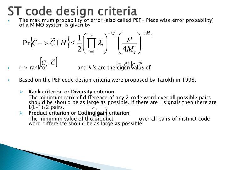 ST code design criteria