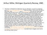 arthur miller michigan quarterly review 1985