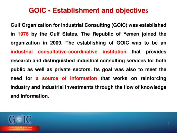 Goic establishment and objective s