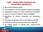goic partnerships coalitions and cooperation agreements