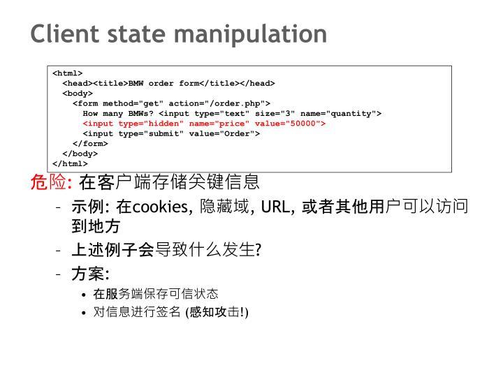 Client state manipulation
