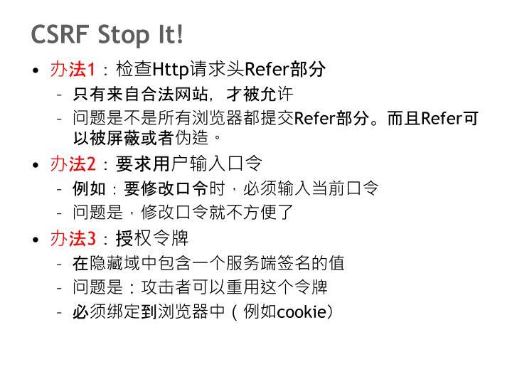 CSRF Stop It!