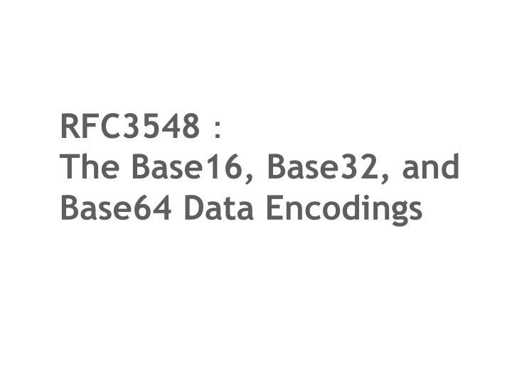 RFC3548
