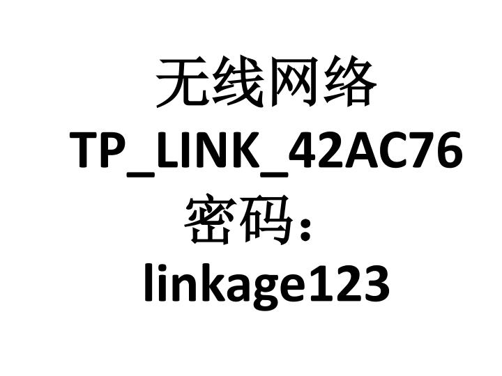 Tp link 42ac76 linkage123