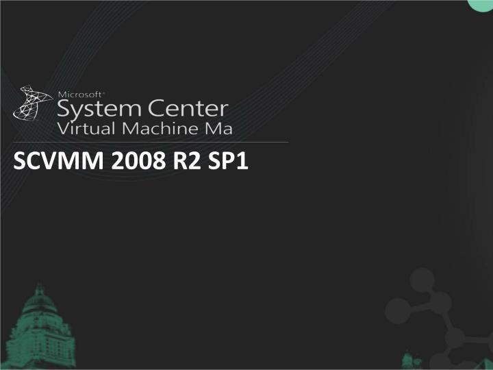 SCVMM 2008 R2 SP1