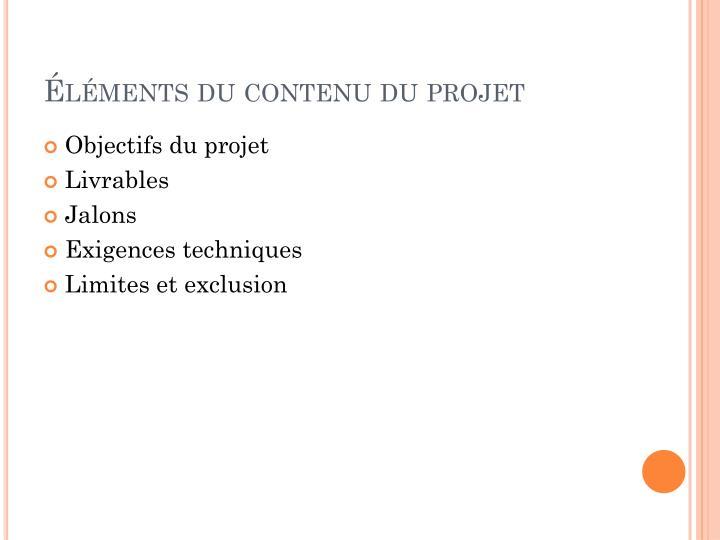 Éléments du contenu du projet