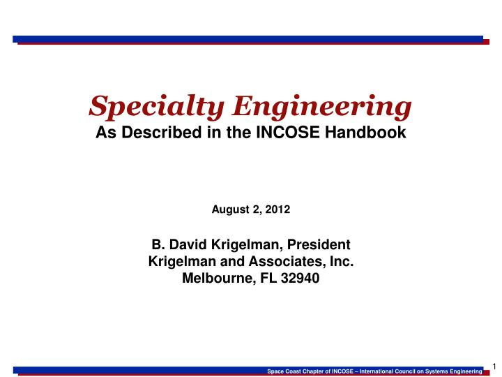 Specialty Engineering