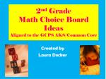2 nd grade math choice board ideas aligned to the gcps aks common core