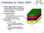 a motivation for teams 3dfft