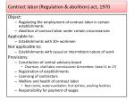 contract labor regulation abolition act 1970