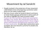 movemnent by jal sanskriti