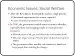 economic issues social welfare