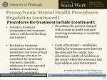 pennsylvania mental health procedures regulation continued2