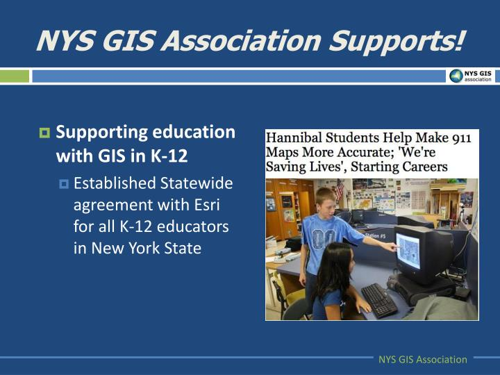 NYS GIS Association Supports!