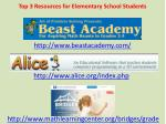 top 3 resources for elementary school students