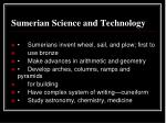 sumerian science and technology
