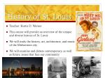 history of st louis