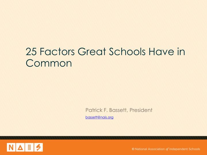 25 Factors Great Schools Have in Common