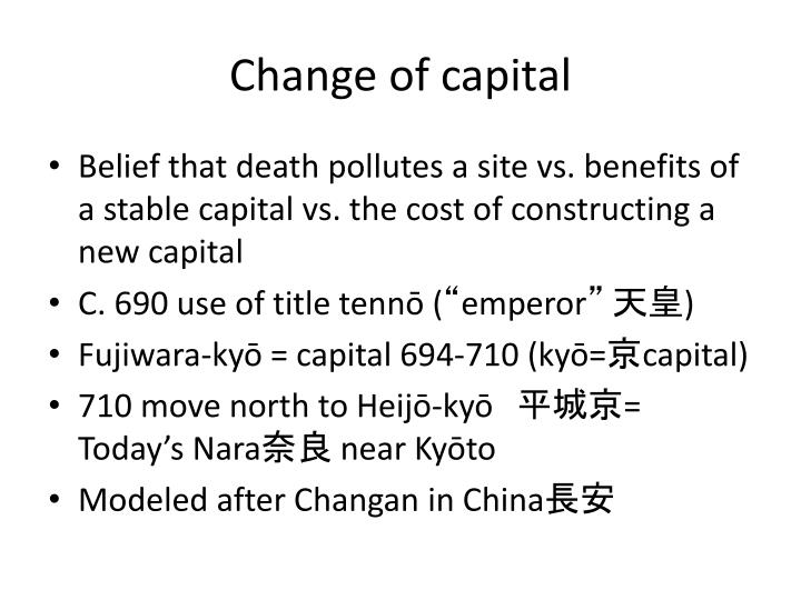 Change of capital