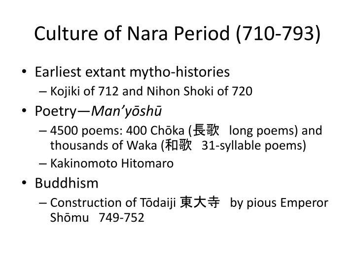 Culture of Nara Period (710-793)