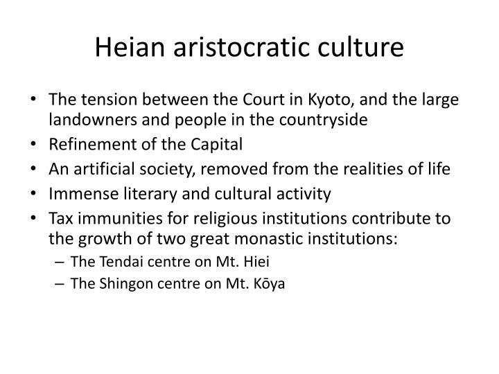 Heian aristocratic culture