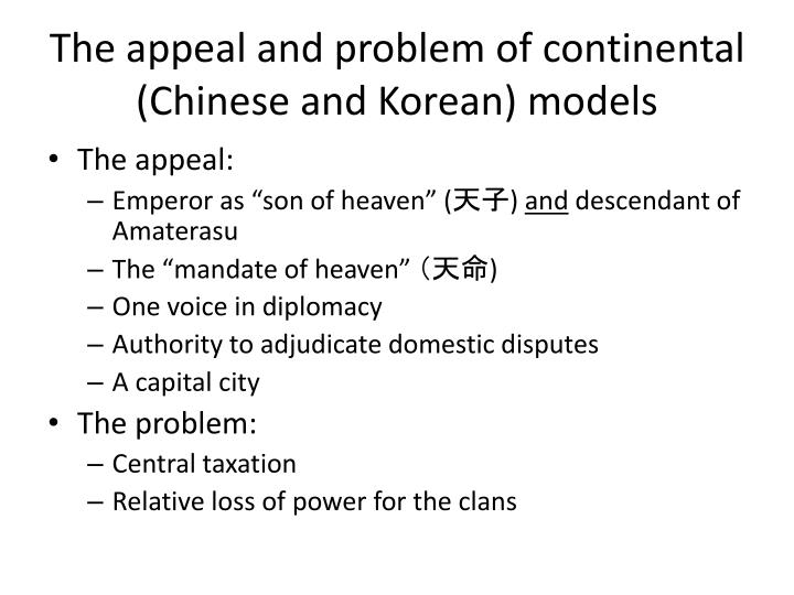 The appeal and problem of continental (Chinese and Korean) models