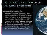 1972 stockholm conference on the human environment