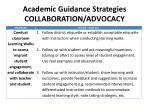 academic guidance strategies collaboration advocacy2