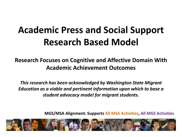 Academic Press and Social Support Research