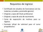 requisitos de ingreso5