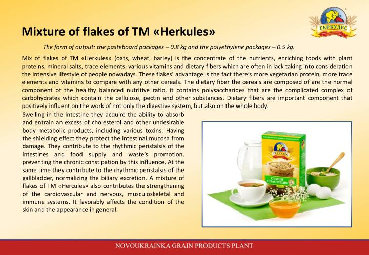 Mixture of flakes of TM «Herkules»