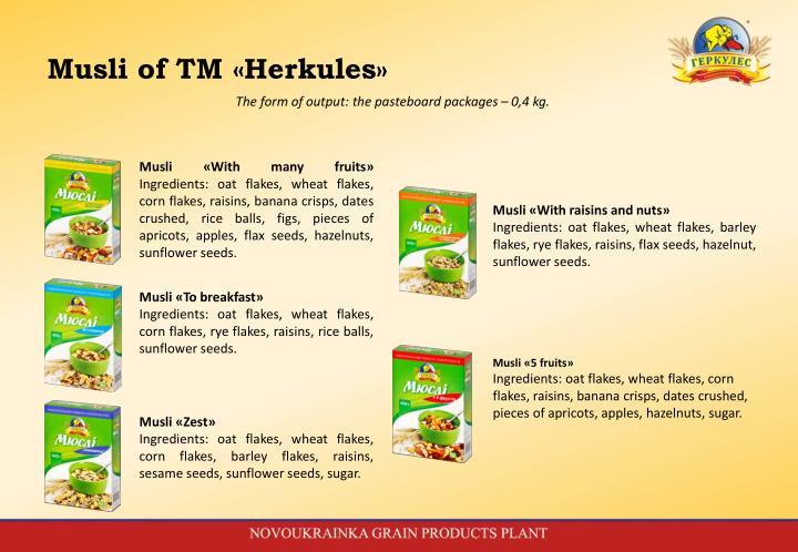 Musli of TM