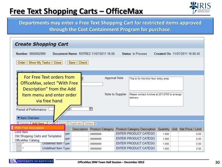 Free Text Shopping Carts – OfficeMax