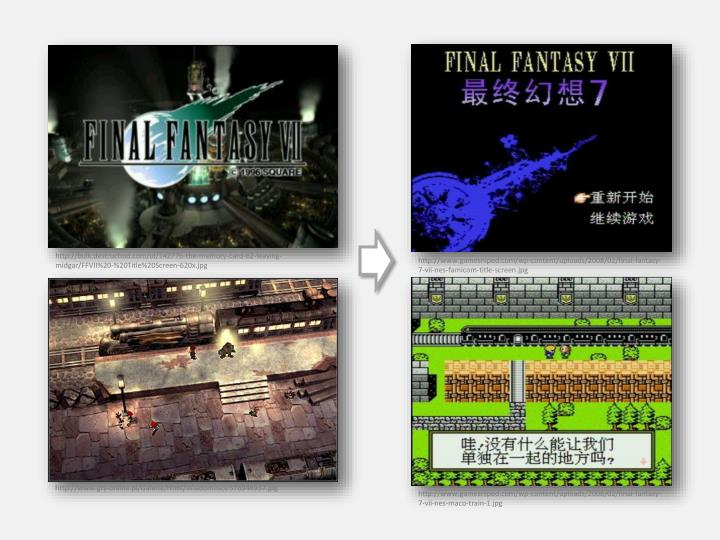 http://bulk.destructoid.com/ul/142776-the-memory-card-62-leaving-midgar/FFVII%20-%20Title%20Screen-620x.jpg