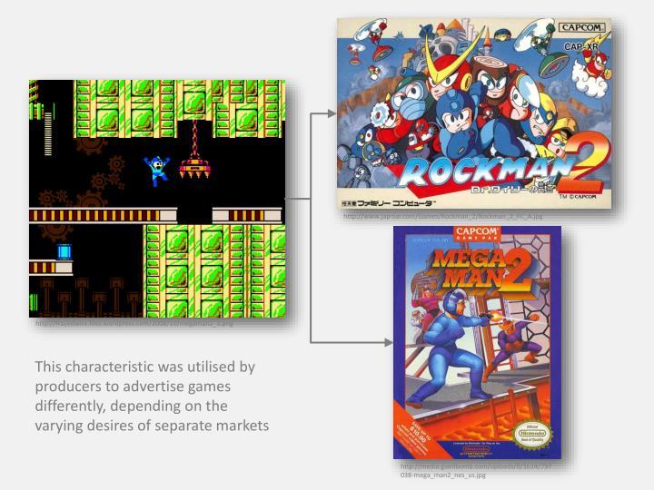 http://www.jap-sai.com/Games/Rockman_2/Rockman_2_FC_A.jpg