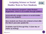 assigning science or social studies tests to new students